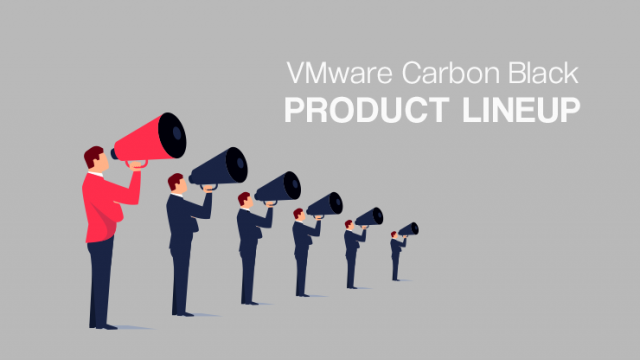 VMware Carbon Black ラインナップ