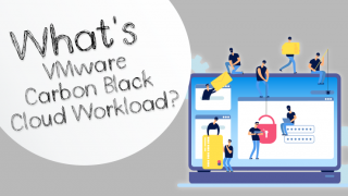 5分でわかる!VMware Carbon Black Cloud Workloadとは?