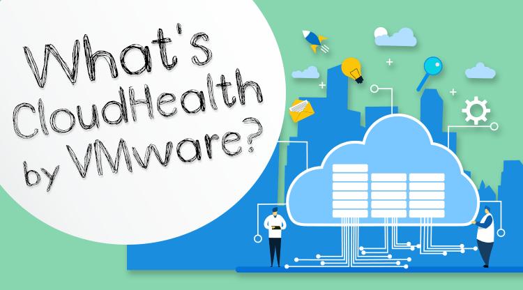 マルチクラウド管理ツール「CloudHealth by VMware」とは?